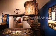 Museo de San Ignacio, Yvy