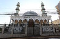 Mosquée del Este, Ciudad del Este